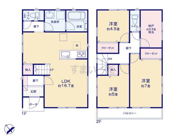 クレイドルガーデン 横浜市港南区下永谷 第8の見取り図