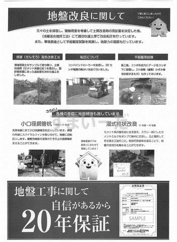 リナージュ 豊中市待兼山町19-1期の外観②