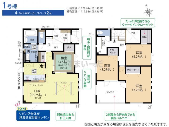 ブルーミングガーデン 札幌市南区真駒内泉町1丁目2棟の見取り図