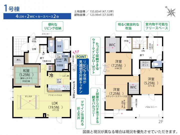 ブルーミングガーデン 札幌市中央区宮の森4条4丁目2棟の見取り図