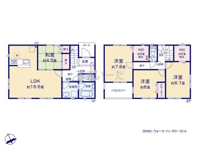 クレイドルガーデン 浜松市東区笠井上町 第1の見取り図