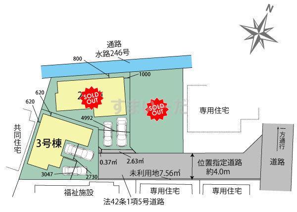 ブルーミングガーデン さいたま市中央区下落合2丁目3棟-長期優良住宅-の見取り図