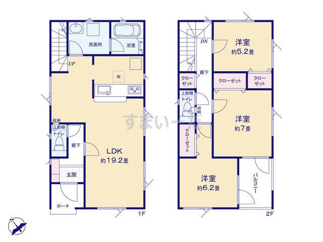クレイドルガーデン 札幌市西区八軒九条西 第1の見取り図