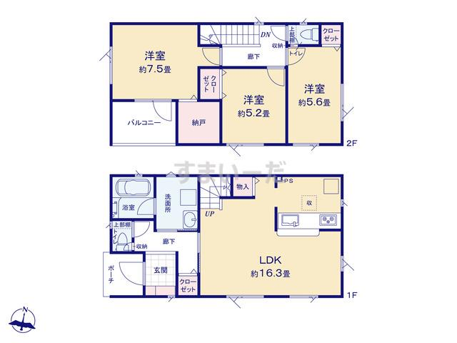 クレイドルガーデン 札幌市東区北三十六条東 第4の見取り図