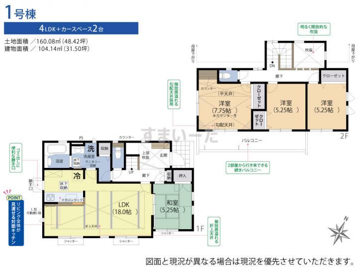 ブルーミングガーデン 横浜市瀬谷区北新2期1棟の見取り図