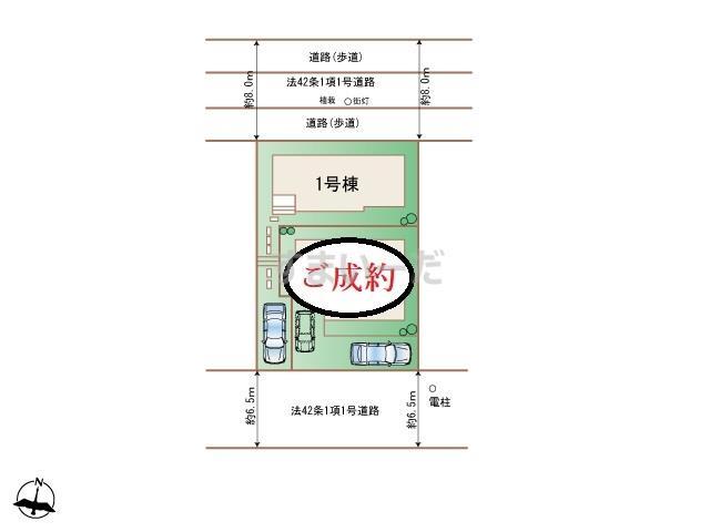 ハートフルタウン 神戸西狩場台Ⅴの見取り図