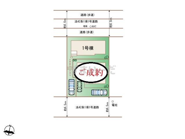 ハートフルタウン 神戸西狩場台Ⅴの外観②