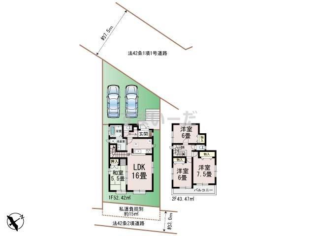 ハートフルタウン 神戸長田平和台の見取り図