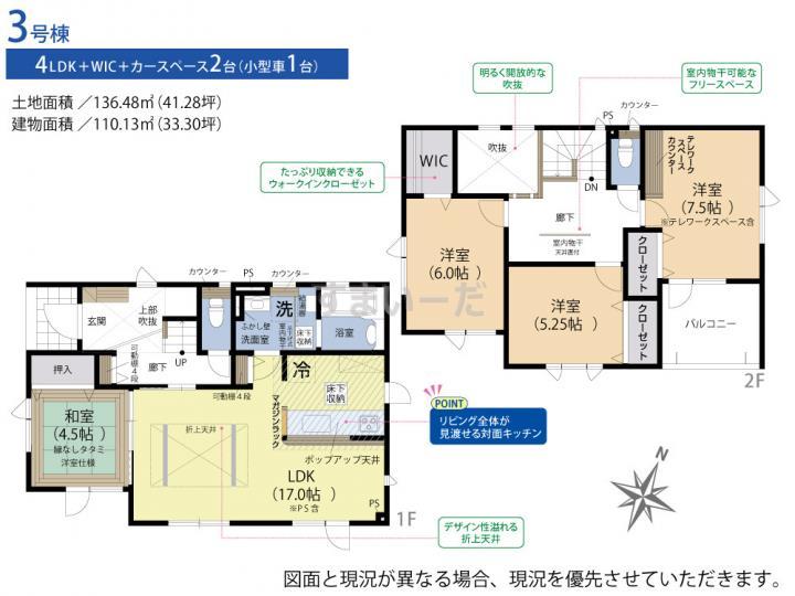 ブルーミングガーデン 札幌市豊平区月寒東二条3丁目5棟の見取り図