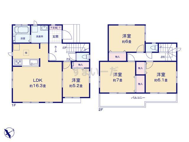 ハートフルタウン 越谷(花田)3期の見取り図