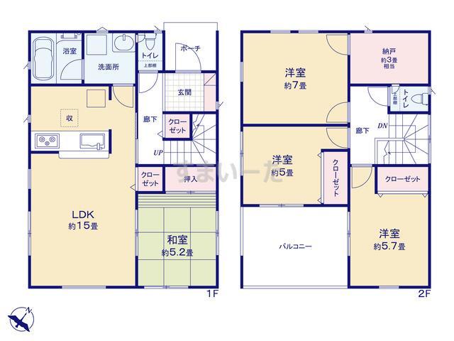クレイドルガーデン 北九州市小倉南区上吉田 第4の見取り図
