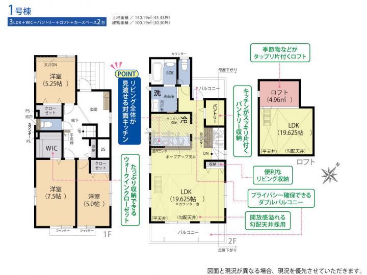 ブルーミングガーデン 堺市南区庭代台1丁3期2棟の見取り図