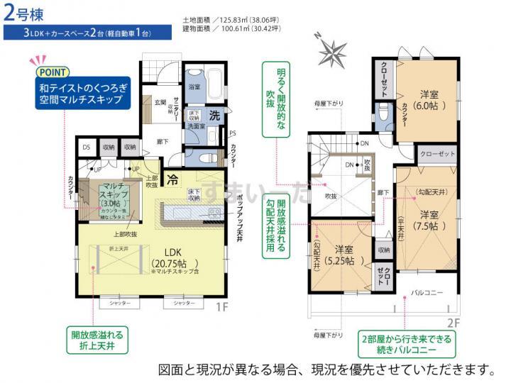 ブルーミングガーデン 横浜市旭区笹野台4丁目2棟の見取り図