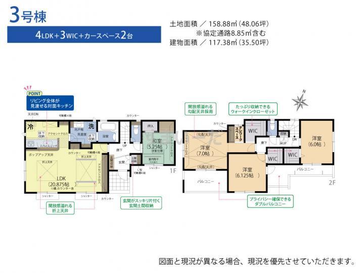 ブルーミングガーデン 熊本市東区山ノ神1丁目5棟の見取り図