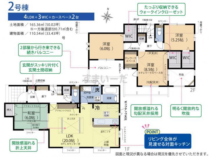 ブルーミングガーデン 熊本市中央区帯山3丁目2棟の見取り図