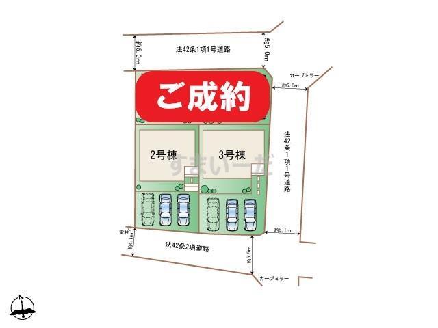 ハートフルタウン 糸満市国吉の見取り図