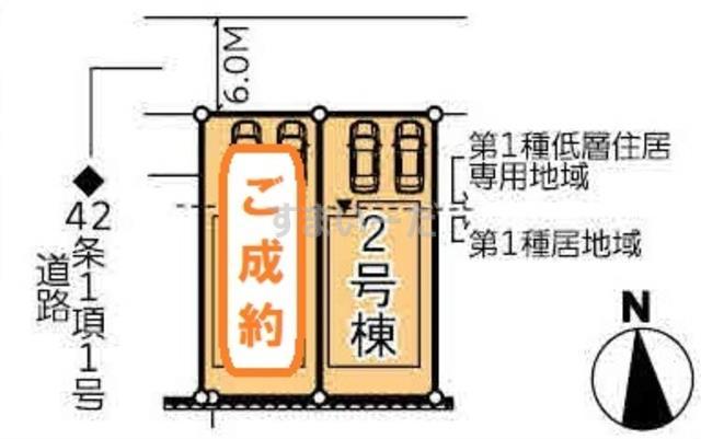 ハートフルタウン 青葉区川平VII期の見取り図