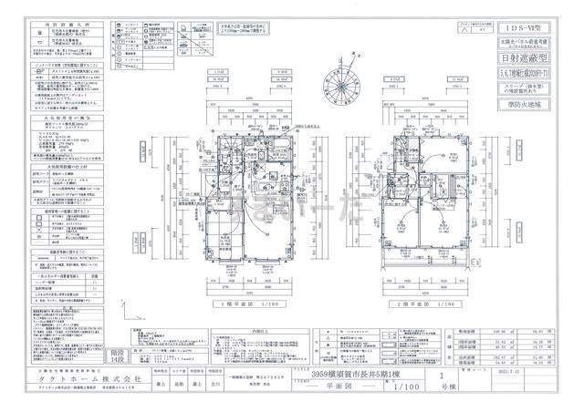 グラファーレ 横須賀市長井5期1棟の見取り図