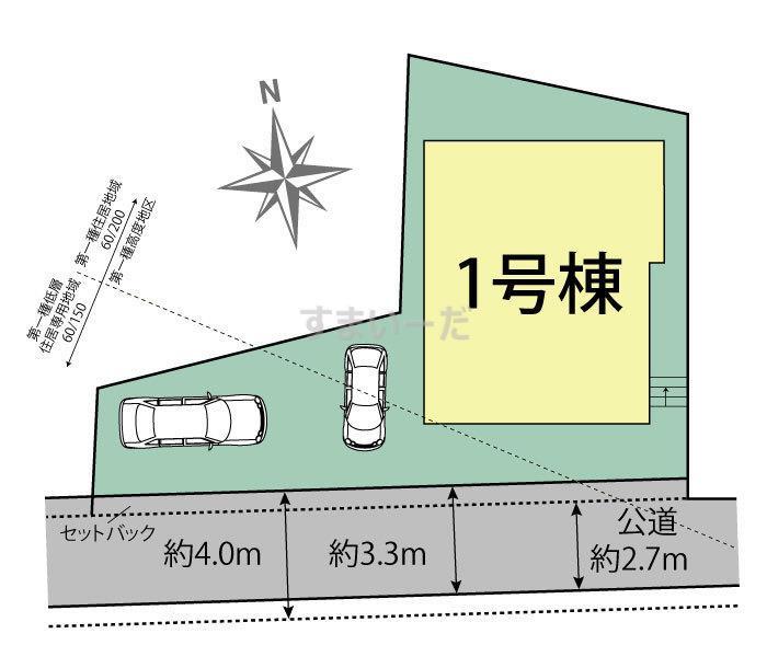ブルーミングガーデン 千葉市花見川区南花園1丁目1棟の見取り図