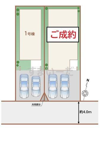 ハートフルタウン 仙台福室10期の見取り図