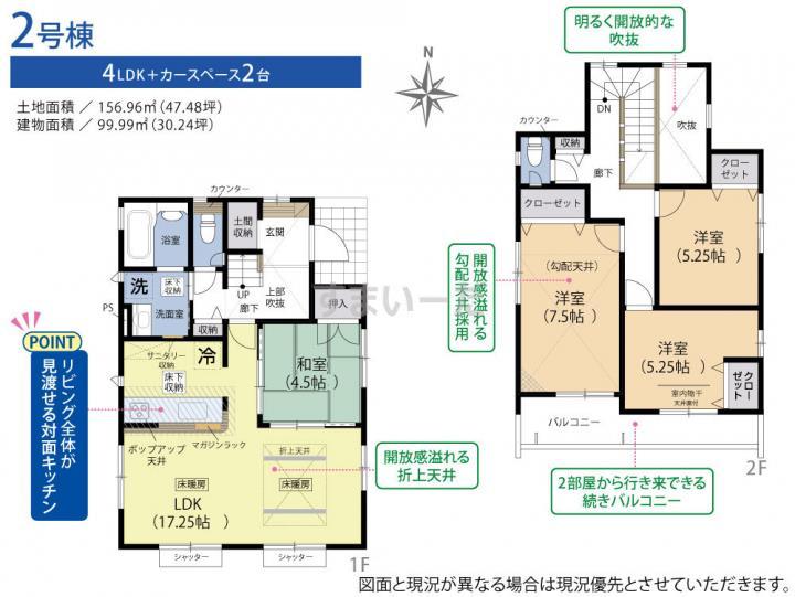 ブルーミングガーデン 横浜市旭区笹野台3丁目2棟の見取り図