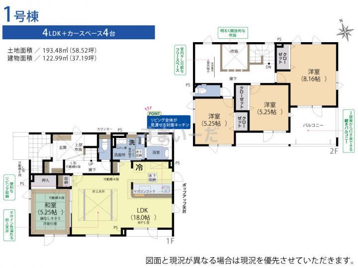 ブルーミングガーデン 札幌市豊平区月寒東5条17丁目1棟の見取り図