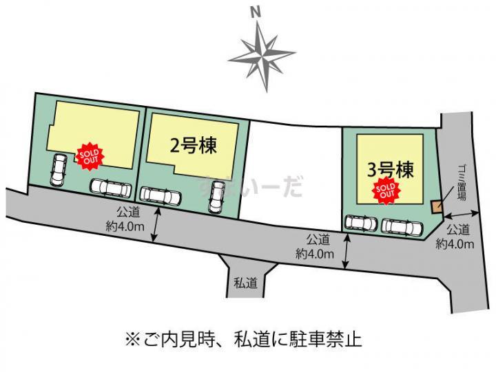 ブルーミングガーデン 小田原市千代3棟の見取り図