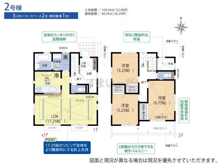 ブルーミングガーデン 横須賀ハイランド4丁目2棟の見取り図