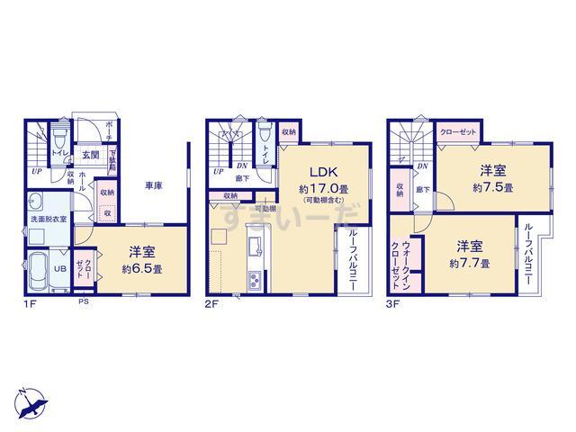リナージュ 相模原市中央区小山21-1期の見取り図