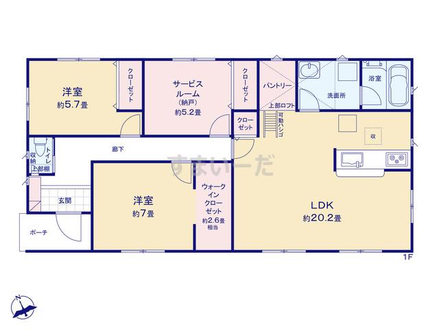 クレイドルガーデン 栄町竜角寺台 第8の見取り図