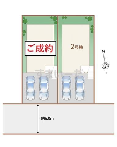 ハートフルタウン 仙台泉ヶ丘16期の見取り図