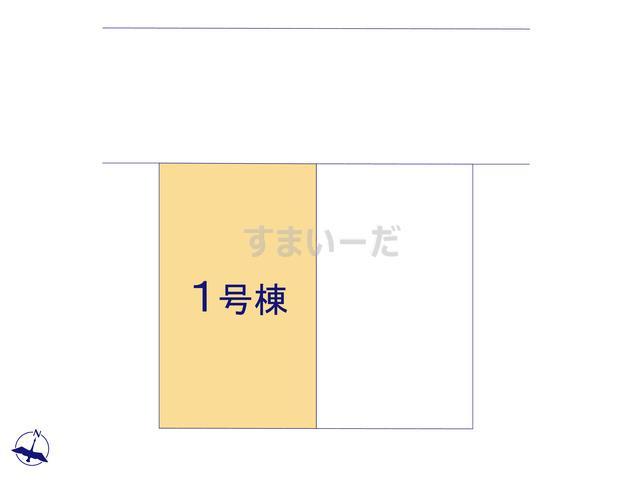 1号棟区画図です☆