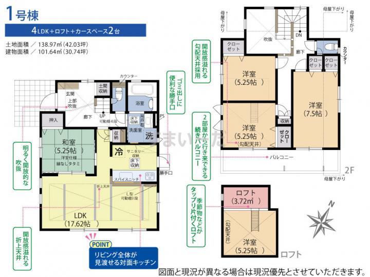 ブルーミングガーデン 堺市南区槇塚台1丁2棟の見取り図