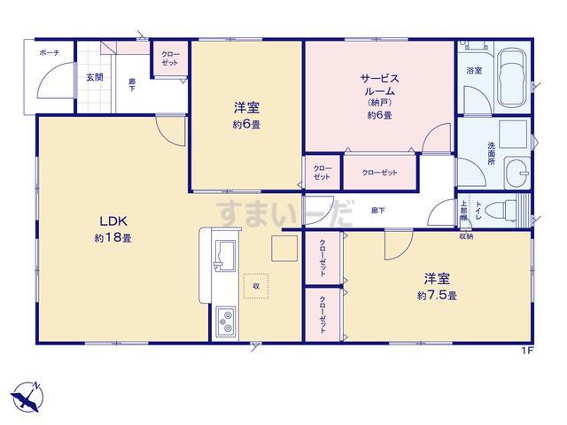 クレイドルガーデン 静岡市駿河区中島 第6の見取り図