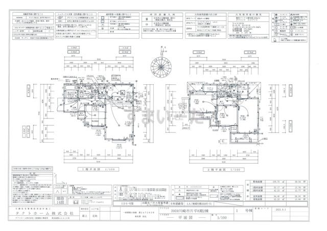 グラファーレ 川崎市片平8期2棟の見取り図