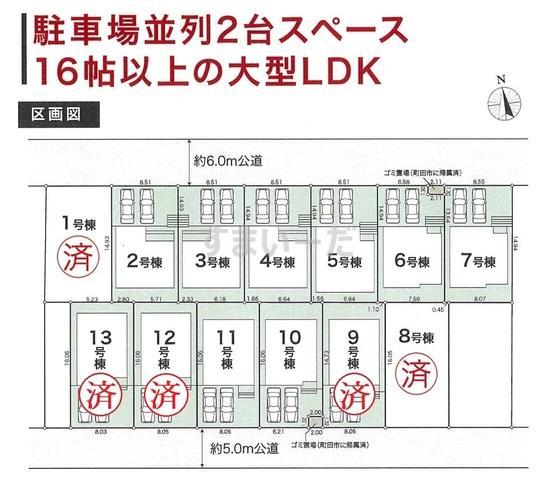グラファーレ 町田市南成瀬3期13棟の見取り図