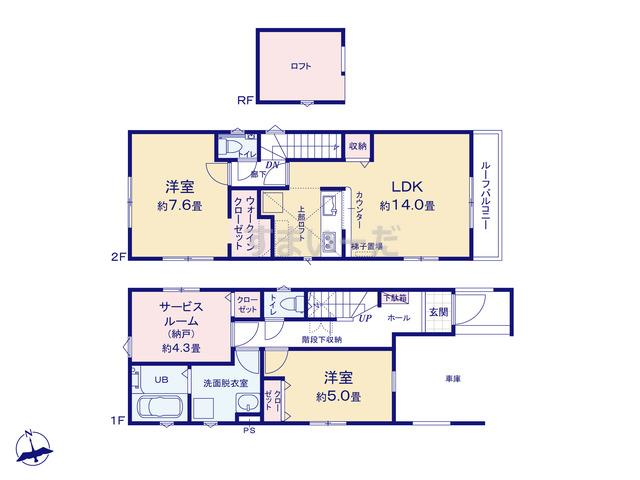 リナージュ 新宿区上落合21-1期の見取り図