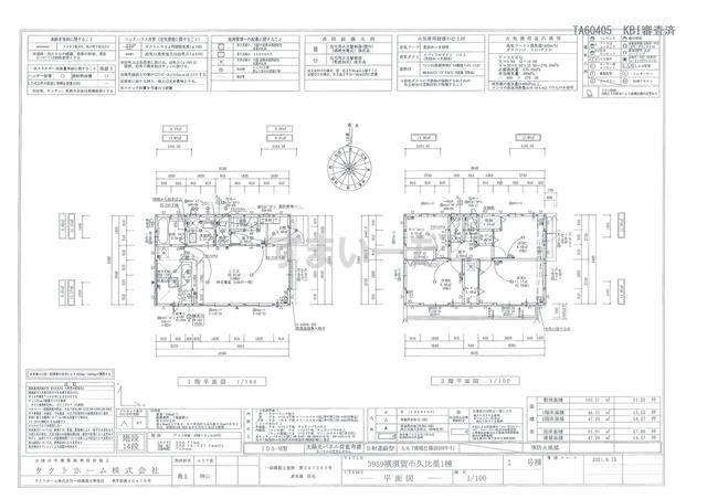 グラファーレ 横須賀市久比里1棟の見取り図