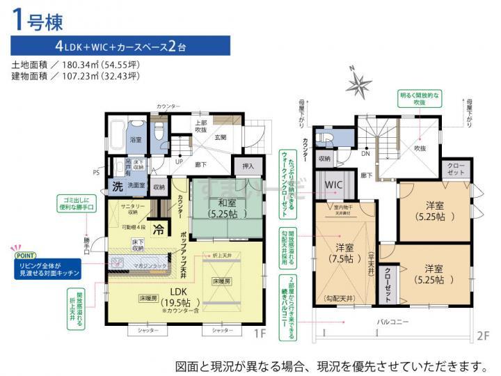 ブルーミングガーデン 横浜市緑区上山3丁目1棟の見取り図