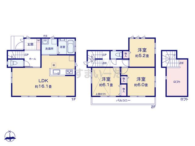 ハートフルタウン 練馬高松2期の見取り図