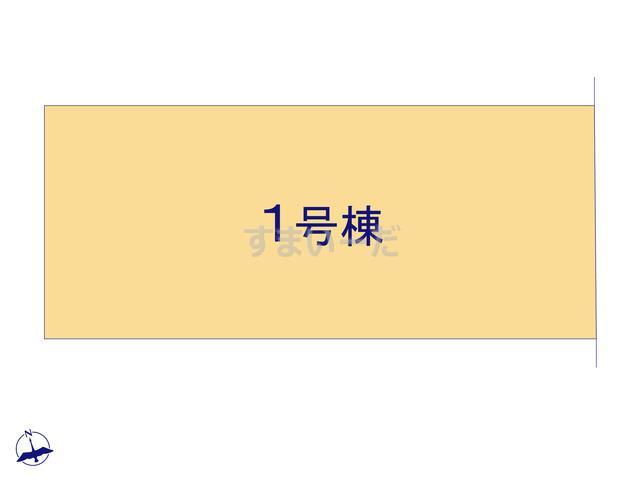 グラファーレ 千葉市千城台東4期2棟の見取り図