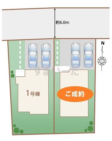 ハートフルタウン 泉区加茂V期の見取り図