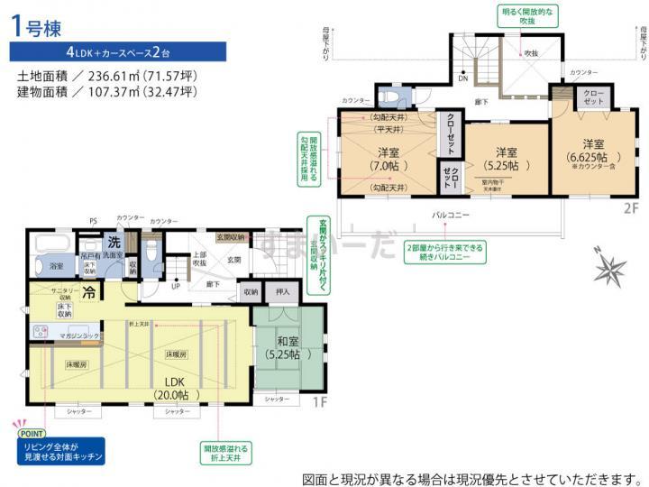 ブルーミングガーデン 横浜市金沢区西柴2丁目2期1棟の見取り図