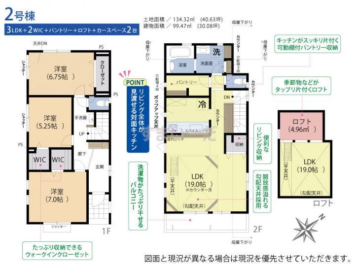 ブルーミングガーデン 堺市南区桃山台2丁2期2棟の見取り図