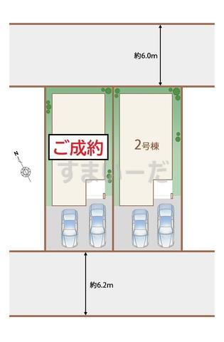 ハートフルタウン 仙台福室11期の見取り図