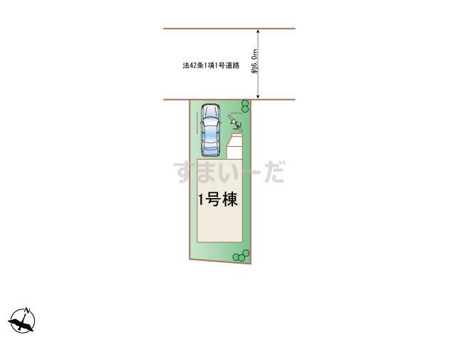 ハートフルタウン 江戸川区松島6期の見取り図
