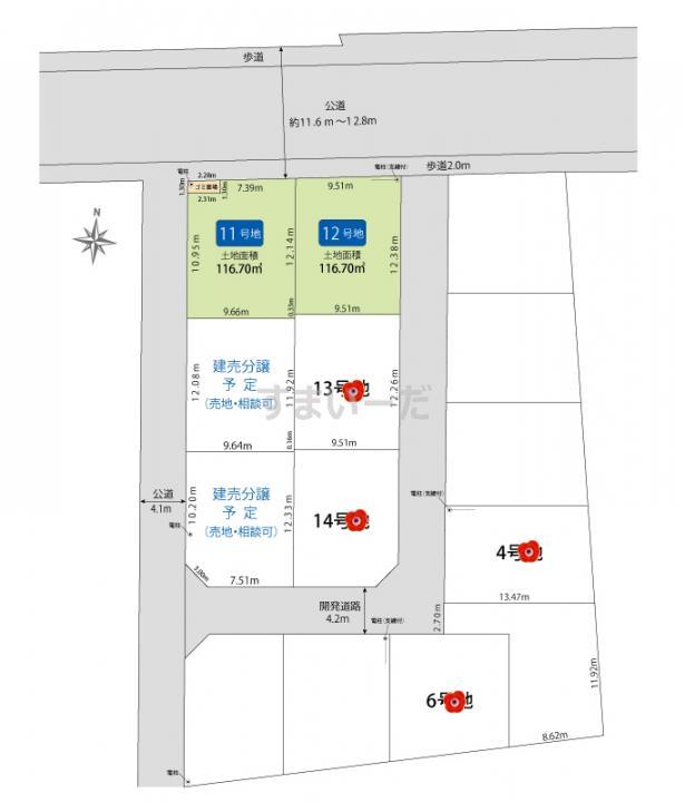 土地 ブルーミングガーデン 所沢市下安松14区画(うち2区画)の見取り図