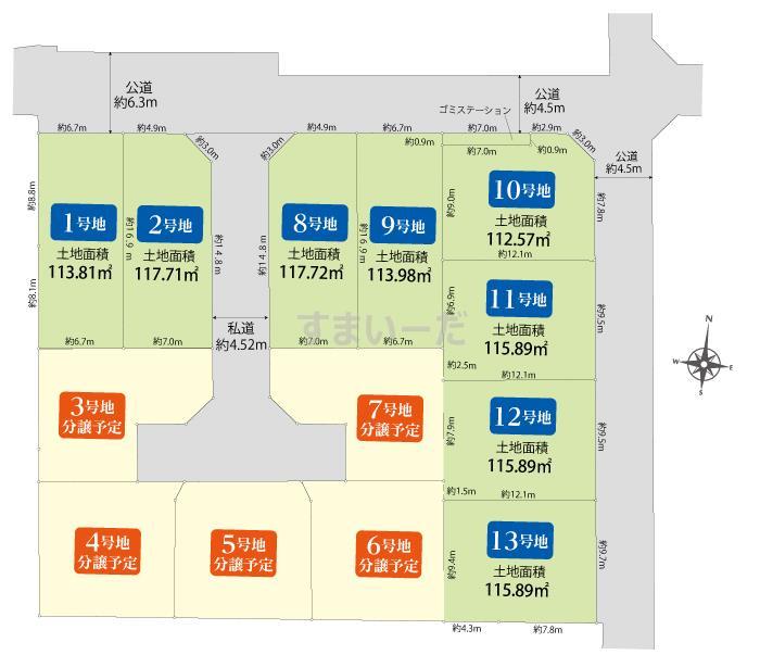 土地 ブルーミングガーデン 平塚市西真土3丁目13区画(土地部分8区画)の見取り図
