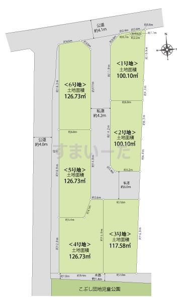 ブルーミングガーデン 所沢若松町全6区画 -東栄住宅の条件無し売地-の見取り図