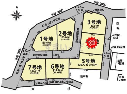 土地 ブルーミングガーデン さいたま市西区三橋6丁目7区画の見取り図